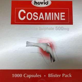 (PO) Glucosamine Capsules