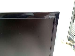 "Acer P241W 24"" Widescreen LCD Monitor"
