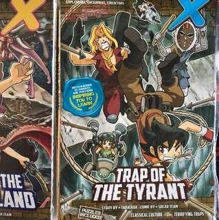 X-venture xplorers comics trap of tyrant secrets of the moving island