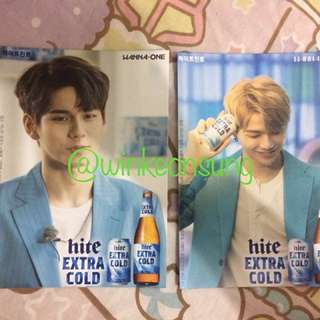 WANNA ONE HITE BEER POSTCARD - DANIEL AND SEONGWOO (ONGNIEL)