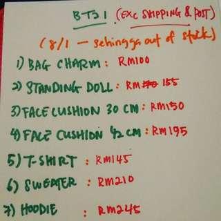[Preorder] Bt21 Merchandise