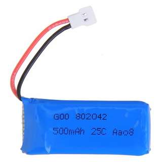 3.7V 500mAh LiPo Battery, 25C, 47x19x8mm,  for Hubsan X4 H107C / H107D / H107L. Free Local normal postage!