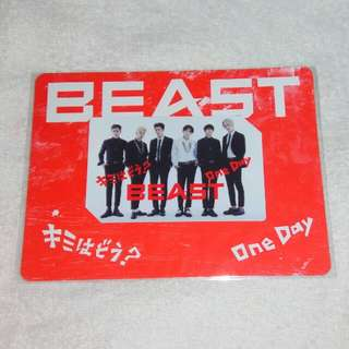 Beast Music Card Official