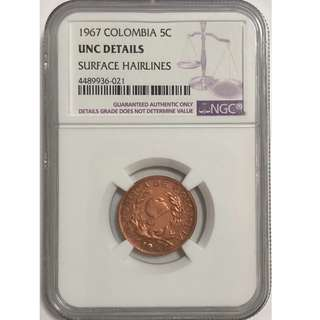 1967年哥倫比亞硬幣,少有