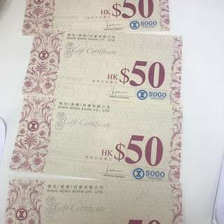 Sogo hkd 50 coupon