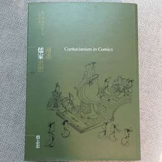 Confucianism In Comics
