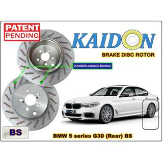 "BMW 5 series G30 disc rotor KAIDON (Rear) type ""BS"" / ""RS"" spec"
