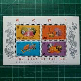 [均一價$10]1996 生肖鼠年小全張 新票