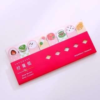 Cute sushi dessert mochi memo notes sticky note pad