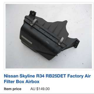 R34 air filter box