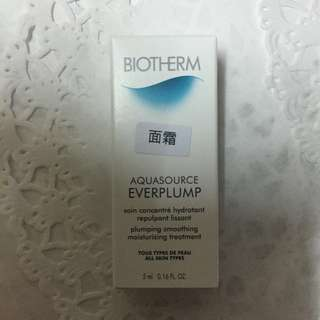 Biotherm-Aquasource Everplump(5ml)(makeup sample)/每件(不包郵)