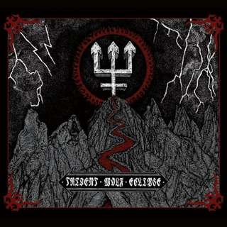 Watain ‎– Trident Wolf Eclipse CD Digipak Bonus Track Brand New Sealed.
