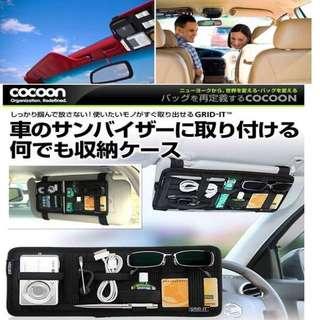 [34*14cm]COCOON GRID-IT 汽車遮陽板-數碼收納