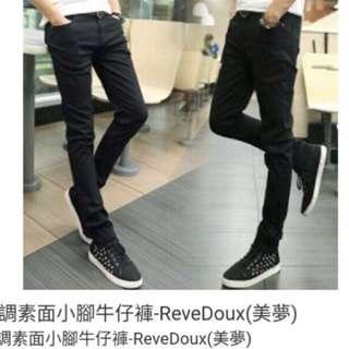 🚚 低調素面小腳牛仔褲褲(可換物)