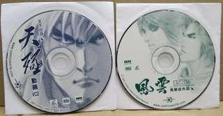 風雲動畫VCD,天殛動畫VCD,馬榮成作品,天下出品
