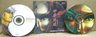 中華英雄D V D兩款,馬榮成作品,文化傳信出品