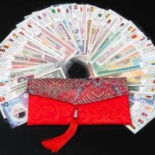 🚚 {天天隨時分享購}2018年給你收藏來自世界各國的祝福  真鈔刺繡禮包