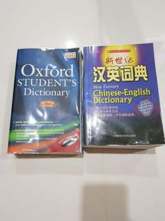 Oxford student's dictionary / Chinese-English dictionary