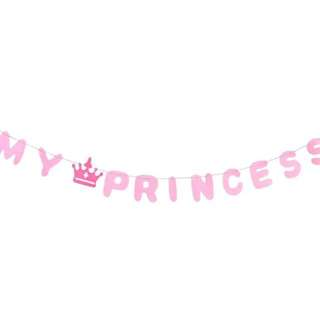 MY PRINCESS Banner Birthday Bunting