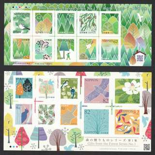 JAPAN 2017 GIFTS FROM THE FOREST SERIES NO. 1 62 & 82 YEN 2 SOUVENIR SHEETS OF 10 STAMPS EACH IN MINT MNH UNUSED CONDITION