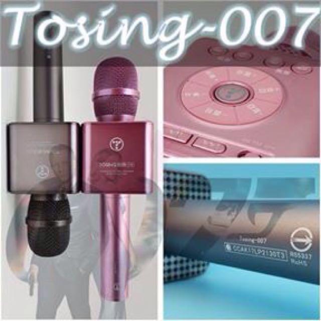 2018最新台版首發訂製款 Tosing-007藍牙無線麥克風+喇叭 麥界 布魯斯媽咪 致力打造途訊007 楊偲平齊推薦