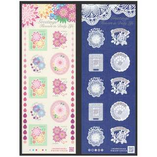 JAPAN 2017 GREETINGS FLOWERS IN DAILY LIFE (HANDCRAFTS) 2 SOUVENIR SHEETS OF 10 STAMPS EACH IN MINT MNH UNUSED CONDITION