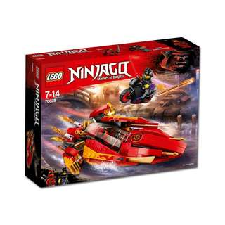 Lego 70638 The Ninjago Masters of Spinjitz Katana V11
