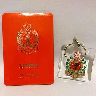 消防署匙扣+磁石電話簿