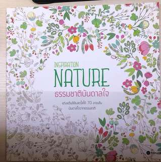 Nature Adult Colouring Book