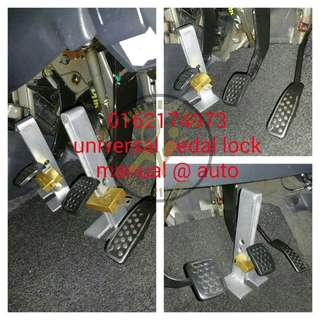Pedal lock car lori van 4x4 mpv satria alza civic honda rim myvi neo pesona seg triton hilux dmax ford renjer wira gti hicom