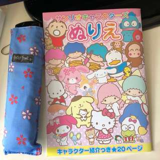 包郵 - 《日本限定》Sanrio 人物 Twin Stars 水怪 雷公 馬騮仔 填顏色簿