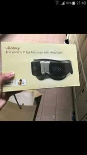 Ugalaxy eye massager for sales