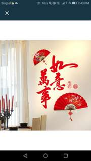 In stock. Wall Sticker Decal