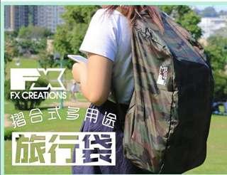 FX摺合式多用途旅行袋