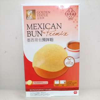 Mexican Bun 墨西哥包預拌粉 500g, 不含防腐劑
