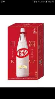 PREMIUM Sake Kitkat