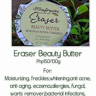 MKAY ORGANICS ERASE FACE AND BODY BUTTER