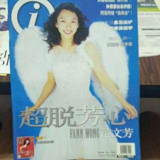 I weekly. Fann Wong. 2000