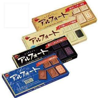 Alfort Chocolate Biscuit Box - Japan