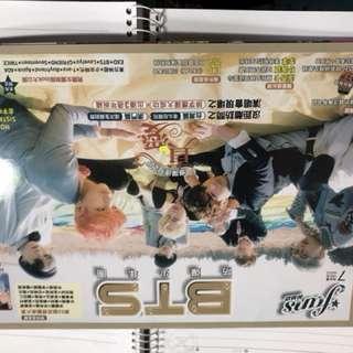 BTS防彈少年團封面 粉絲誌