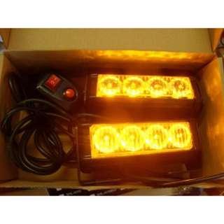 12V High Power Amber/ Yellow Flashing LED Lights
