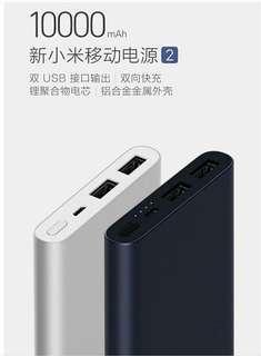 Xiaomi 小米 Mi New Power Bank (2) 10000 mAh (2 USB O/P)