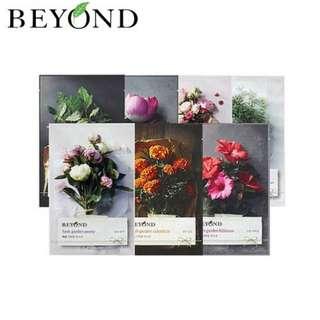 Beyond Mask - Herb Garden Series