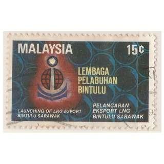 MALAYSIA 1983 Launching of LNG Liquefied Natural Gas Bintulu Sarawak 15c used SG #253 (B) (slight toning!!!) (0116)