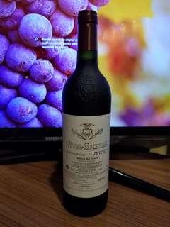 Vega Sicilia Unico Reserva Especial 2013 release(94, 99, 2000) RP98 red wine 红酒 西班牙酒王Lafite