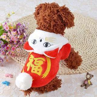 (PO) Dog / Cat Fortune Cat Chinese New Year Festive Pet Costume Pet Clothing