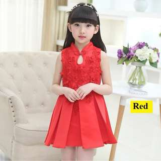 CNY 2018 - Sleeveless Cheongsam for girls