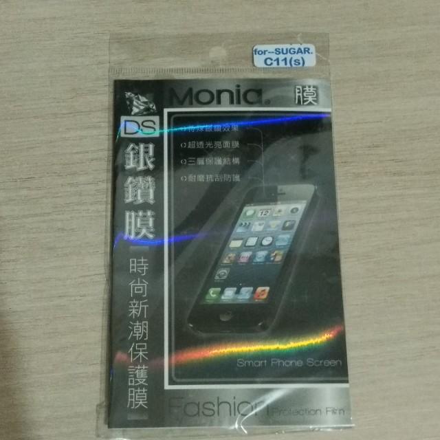 全新 轉賣 Sugar C11 C11s DS 銀鑽膜 手機保護貼 螢幕保護貼 手機膜