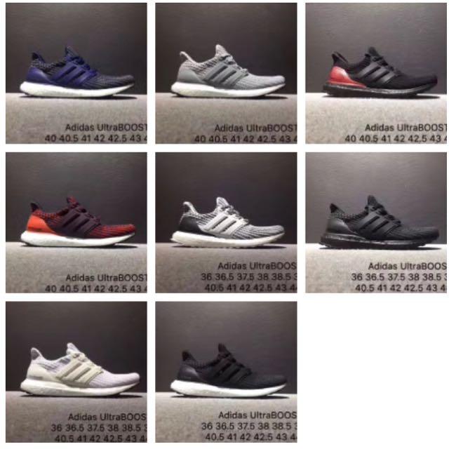 Adidas ultra boost4.0 公司级