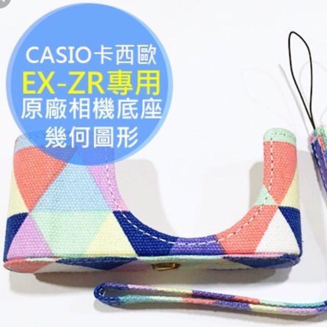 Casio ZR相機保護套